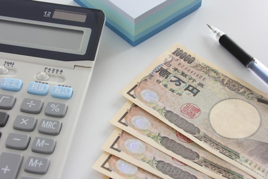 民泊と税金